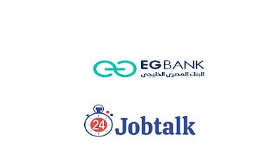 EG Bank Careers   Teller