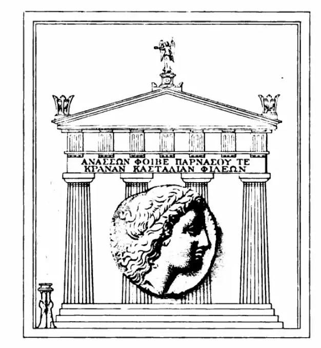 Ιουλίου Πολυδεύκη: «Ονομαστικόν»