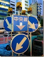 Way_to_Akiba_secret_area