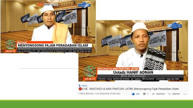 Para Ulama Pantura Jawa Timur Berkumpul Via Daring, Persiapkan Kebangkitan Islam?