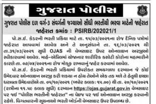 Gujarat Police PSI/ASI Recruitment 2021 –Apply for 1382 Police Bharti