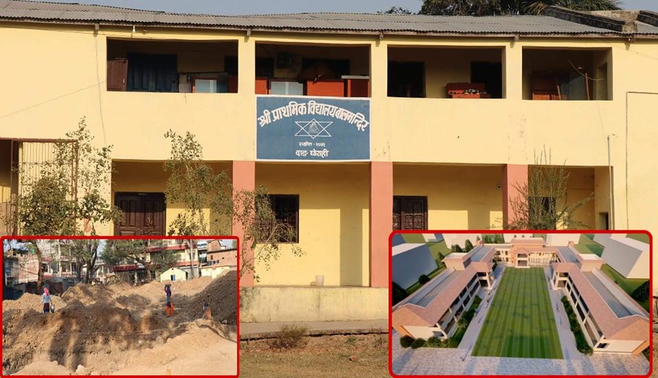 बाल मन्दिर प्राविमा बौद्धिक अपांगमैत्री संरचना निर्माणको काम सुरु