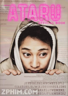 Ataru - Trọn Bộ (2012) Poster