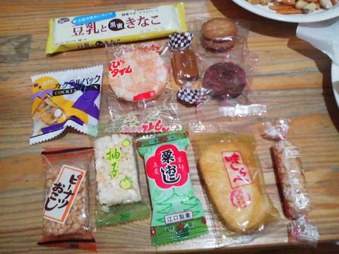 お菓子2 あさえもん津島店