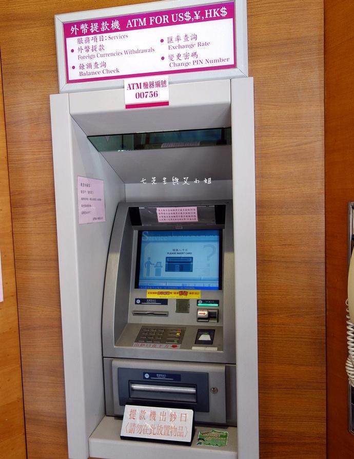 1 善用外幣提款機,出國換匯輕鬆又實惠-不受時間限制,本行提領免手續費,跨行每筆僅需5元手續費