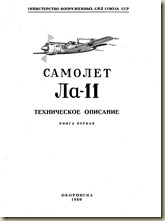 Lavochkin La-11 Technical Description - Book 1_01
