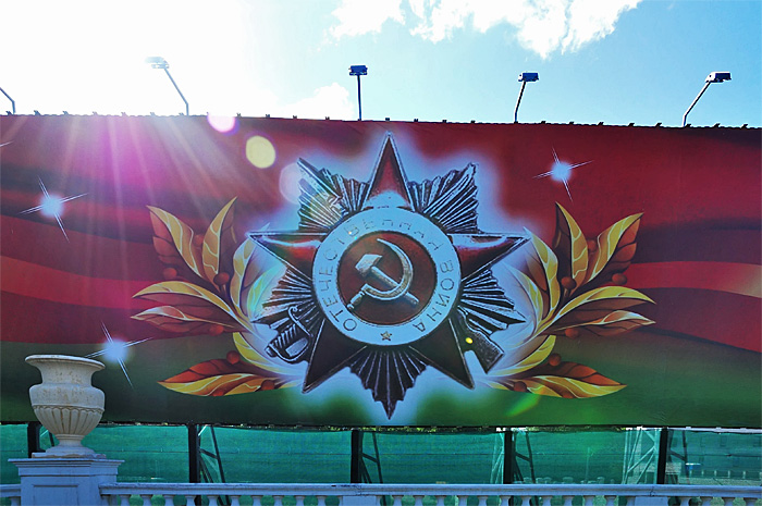 Minsk11.JPG