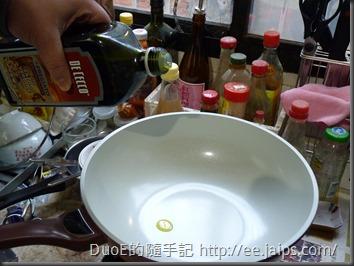 丹露陶瓷鍋-養鍋1