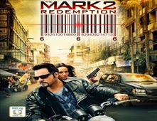 فيلم The Mark 2 : Redemption
