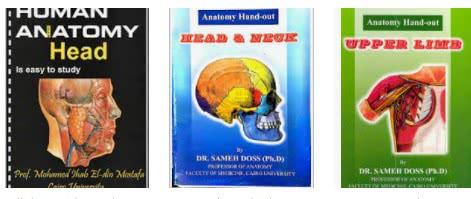 كتاب التشريح اولى طب