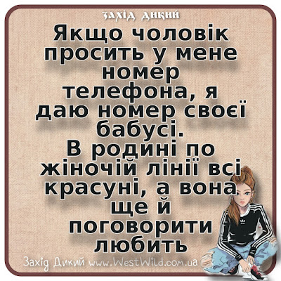 український гумор в картинках