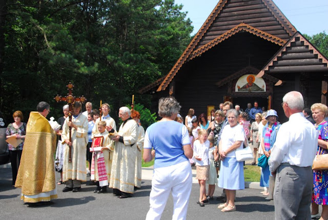 Parish Picnic 2008 - DSC_0007.JPG