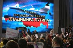 Press conference of Vladimir Putin.