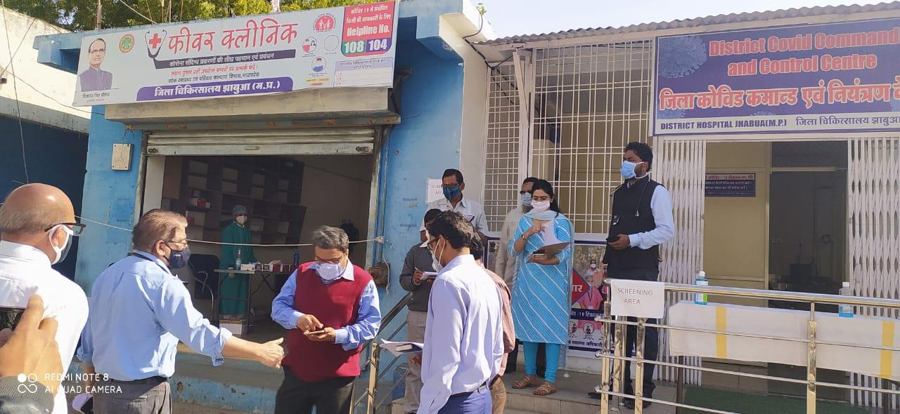 डाॅ. शर्मा द्वारा कोविड-19 के टीकाकरण कार्य की सघन समीक्षा