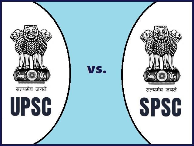 UPSC और State PSC में क्या अंतर है? - GK in Hindi