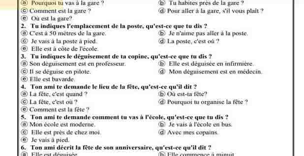 تحميل مراجعه اللغة الفرنسية للصف الثاني الثانوي الترم الأول 2021 مسيو حسام أبو المجد