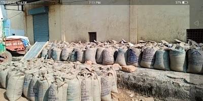 घोटाला-:श्रीजी बेयर हाउस पर किसानों के साथ अन्याय,नही हो रही कार्यवाही