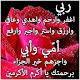 حبيب حسين's profile photo