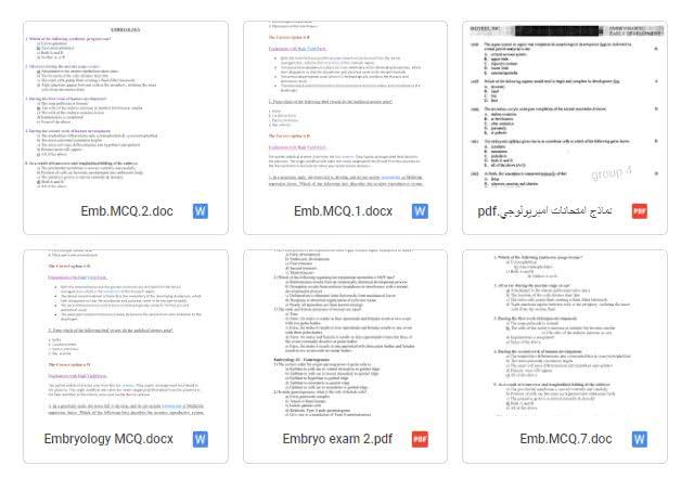 أسئلة MCQ امبريولوجي