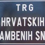 Trg HOS-a Zagreb