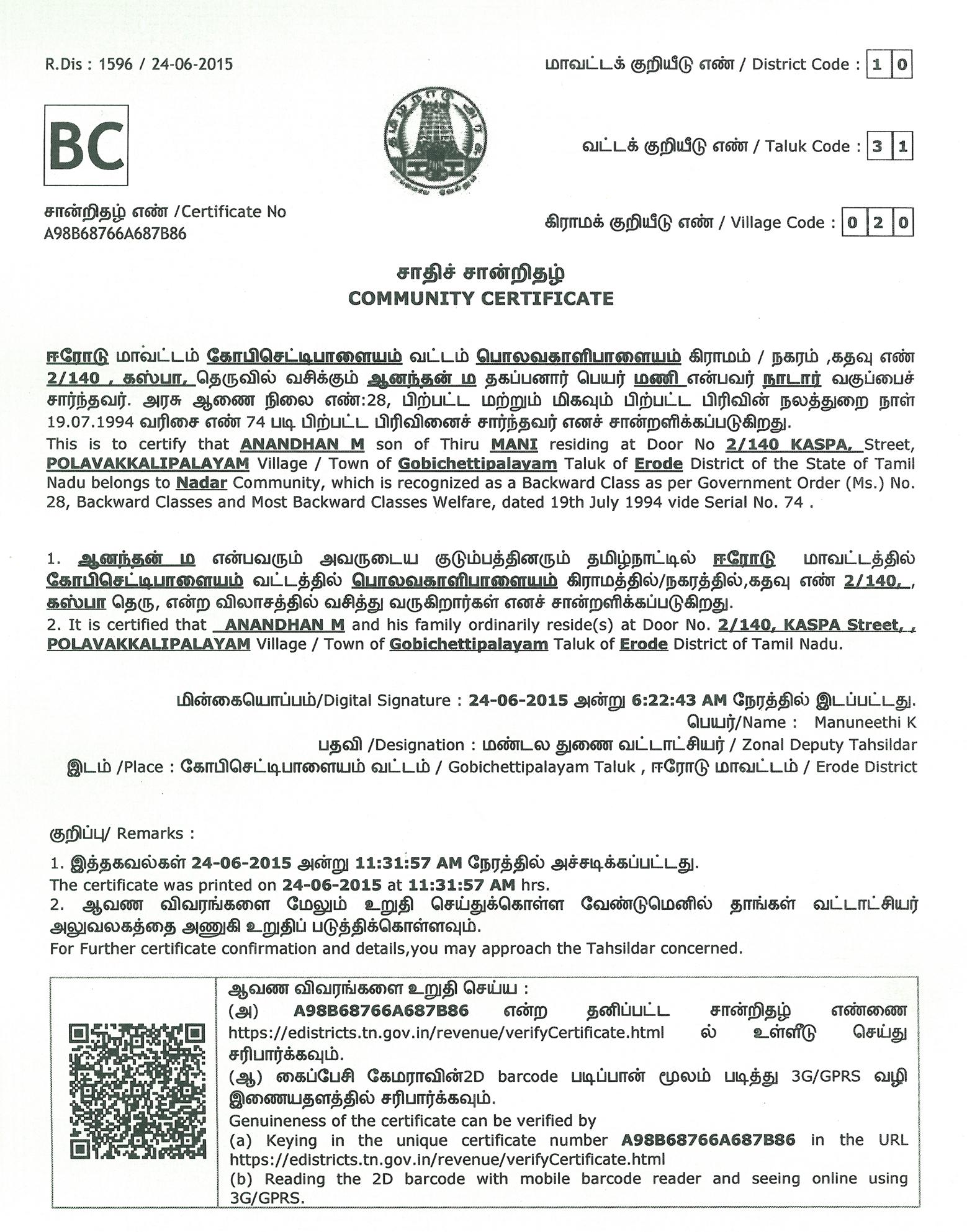 Contemporáneo Tn Gov Online Birth Certificate Embellecimiento - Cómo ...