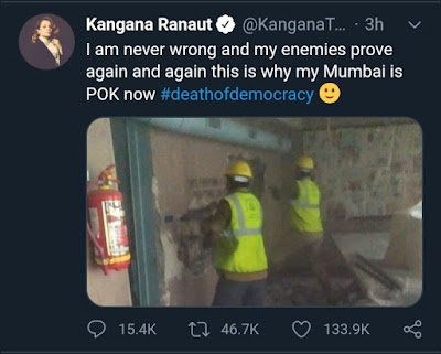 Kangana Ranaut tweet on Maharashtra government
