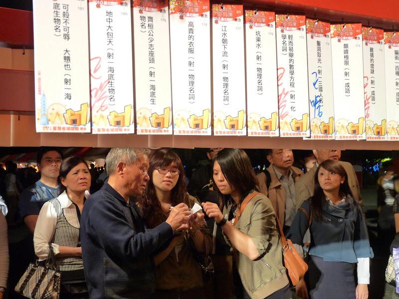 Taiwan .Taipei Lantern Festival - P1150894.JPG