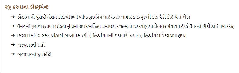 https://www.247naukri.in/search/label/YOJANA