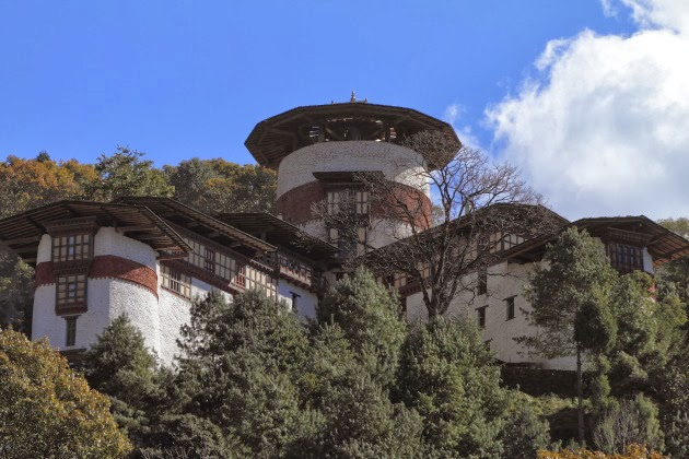 T Dzong as seen from Trongsa Dzong