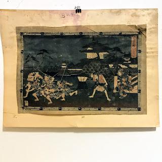 Japanese Woodblock Print #1
