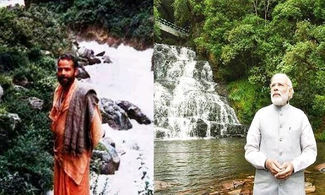 2 वर्ष तक हिमालय की गुफाओं में भटकते रहे थे नरेंद्र मोदी, फिर एक दिन एक साधू ने कही थी यह बात..!