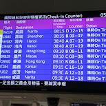 next destination NARITA, Japan in Kaohsiung, Kao-hsiung city, Taiwan