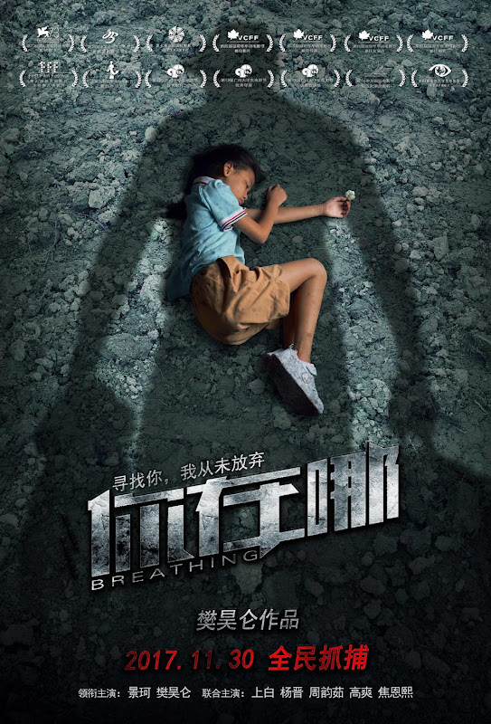 Breathing China Movie