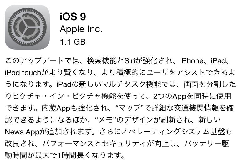https://lh3.googleusercontent.com/-vRj3qRyMlH4/VfmiAJZR8tI/AAAAAAAAmTk/3Xo--N39dVQ/s800-Ic42/iOS-9-Sep-17-2015.jpg