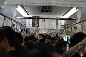 Tokyo metro at rush hour