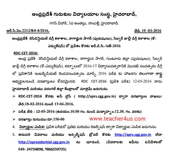 AP RDC CET 2016 Notification Apply Online at aprs.cgg.gov.in.