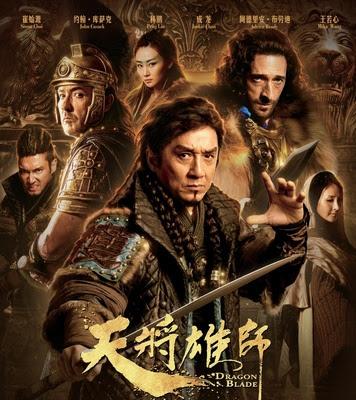 Меч дракона (2015)  Kinopoisk.ru-Tian-jiang-xiong-shi-2539816