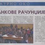 Prosvetni_pregled_RACUNDYIJE.jpg