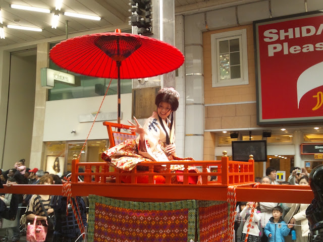 春の松山まつり(大名武者行列)2012 アッキーナ姫様の御成り~!