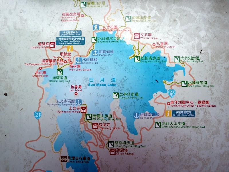 PULI . De Puli a Sun Moon Lake et un village Thao .J 6 - P1150758.JPG