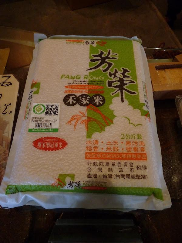 excellent riz,sans doute le meilleur de Taiwan