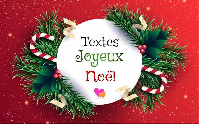 Meilleurs vœux pour Noel
