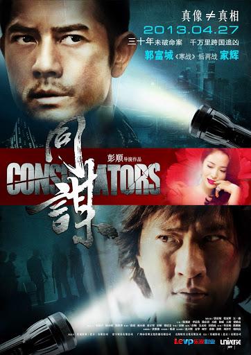 Conspirators 2013 - Cặp đôi trinh thám - Đồng mưu
