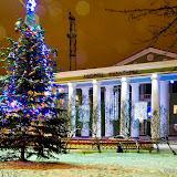 10 декабря 2012 года - ЦКДиК