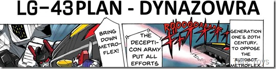DynaPage1