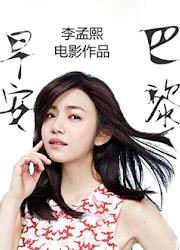 Morning Paris! China Movie