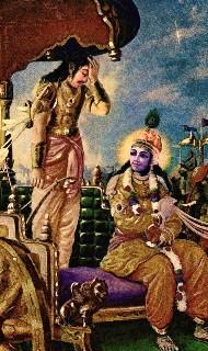 Hare Krishna
