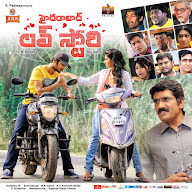 Hyderabad Love Story Movie Posters