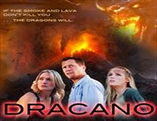 فيلم Dracano
