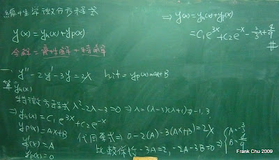 小考二解答(1)
